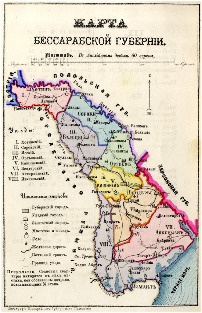 Imagini pentru basarabia map administrative 1835