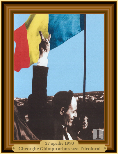 Gheorghe Ghimpu, biografie