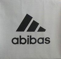 Fake Adidas
