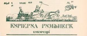 Curierul romanesc