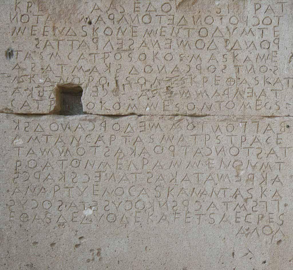 Rolul femeii în Codul din Gortina, Creta