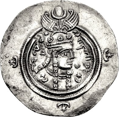 Femeile în Persia antică