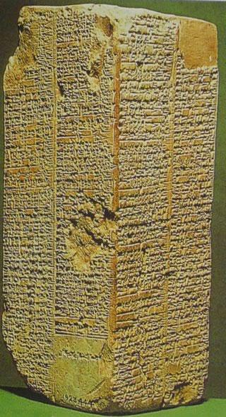 Alulim, primul rege din lista regală sumeriană