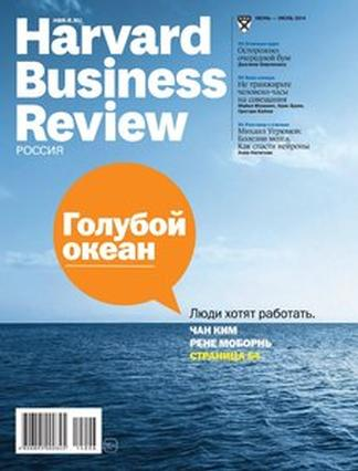 Harvard Business Review US Magazine Subscription