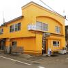 【北海道胆振東部地震】10月、厚真町へ行ってきました