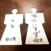 12月31日15時~各神社で【大祓式】✨