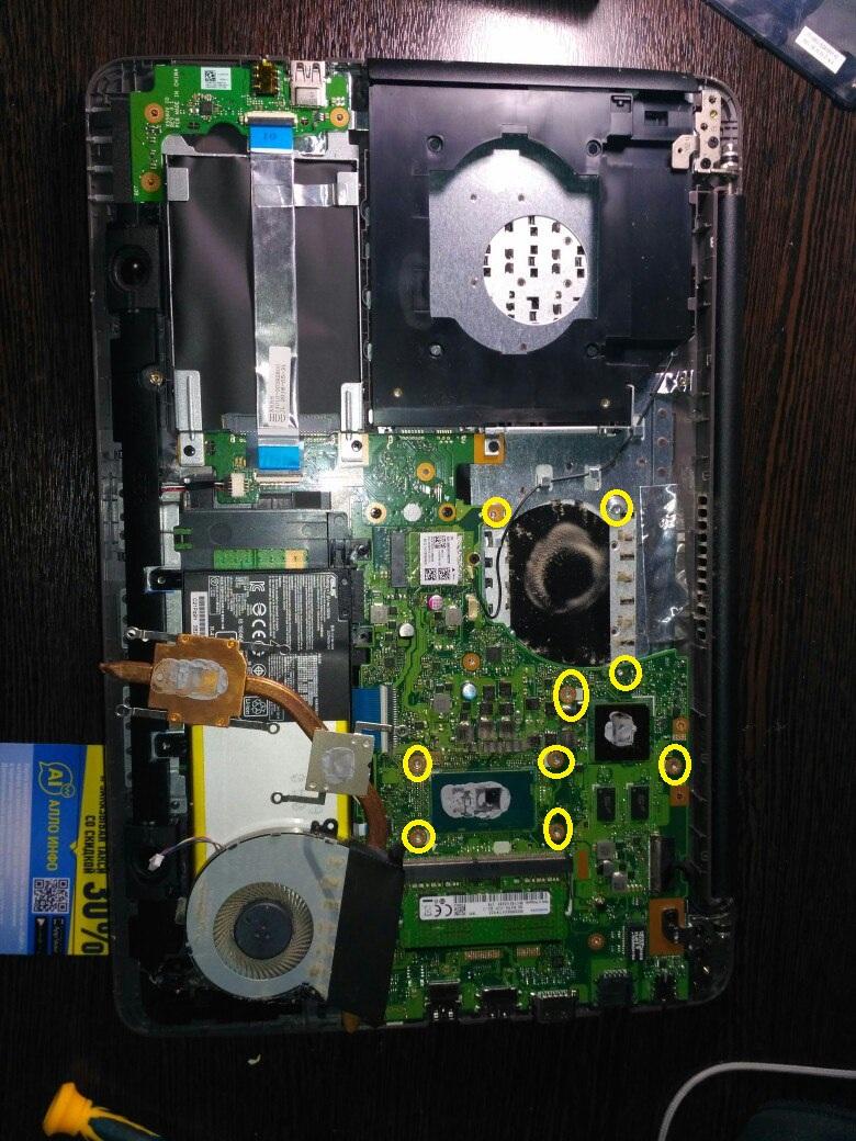 Разборка и Чистка ноутбука Asus 556u