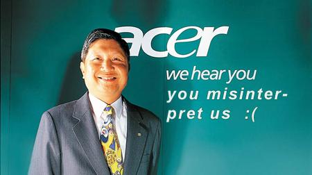 %name Acer: Secondo il presidente JT Wang, l'iPad è solo una moda che passerà presto