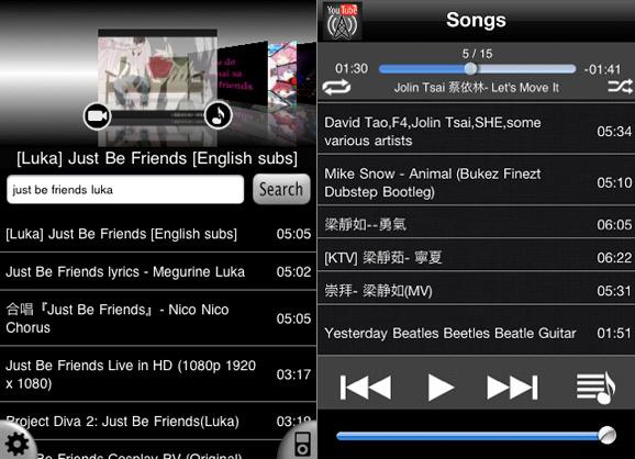 02 YouTube Radio: un efficace strumento per sfruttare al massimo YouTube sui nostri iDevice