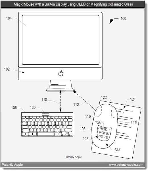 mouse_patent.jpg