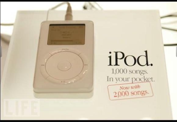 ipod1 5000 anni di computer e non sentirli