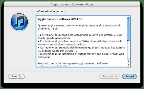 screen capture4 iOS 4.3.1 disponibile in iTunes