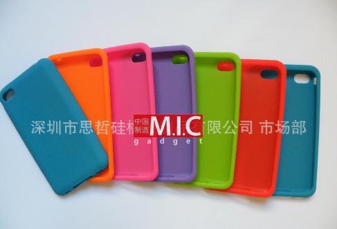 5989311666 61344c0905 In Cina i case per iPhone 5 si trovano ovunque