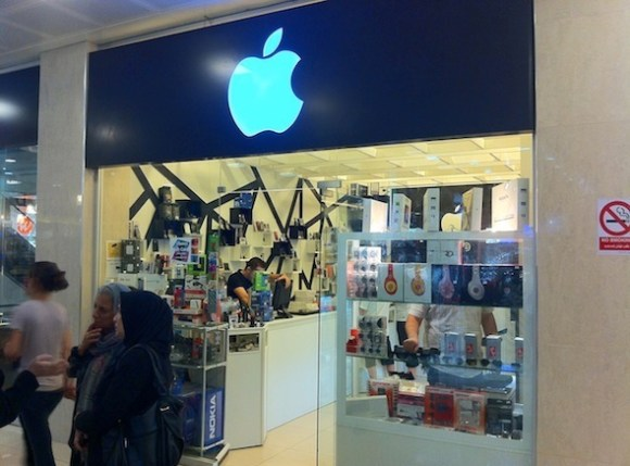 CapturFiles13 580x429 Dopo la Cina un altro falso Apple Store appare anche in Iraq