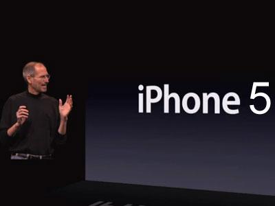apple iphone 5 Rumors: L'iPhone 5 potrebbe essere lanciato il primo Ottobre in Canada