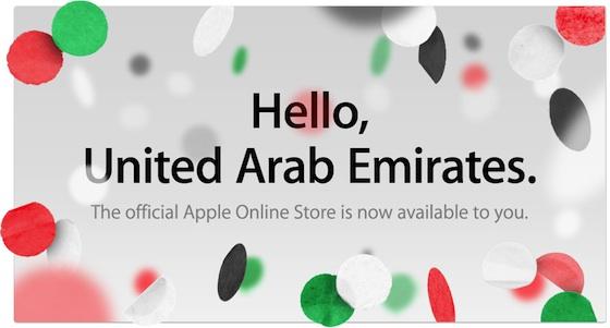 apple online store uae11 Nuovi Apple Store anche in Ungheria, Polonia, Repubblica Ceca e Emirati Arabi