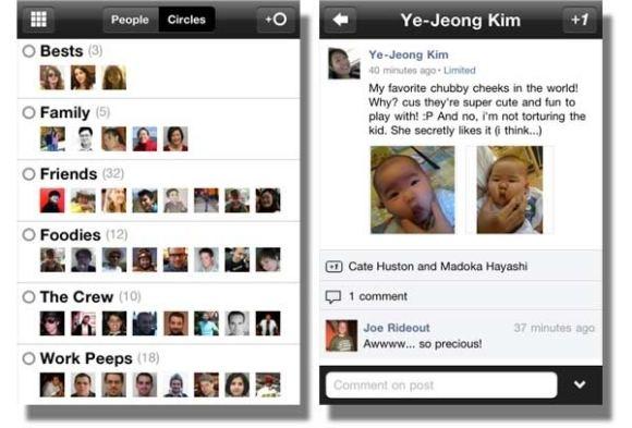 google plus iPhone 580x393 Google Plus per iOS si aggiorna aggiungendo nuove funzionalità