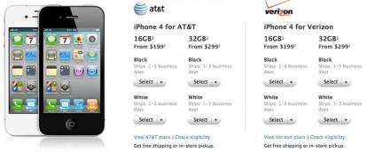 iPhone 5 ci siamo iPhone 5: Siamo vicini [AGGIORNATO]