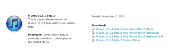 Schermata 11 2455869 alle 15.48.02 580x188 Apple rilascia agli sviluppatori iTunes 10.5.1 Beta 2 con iTunes Match