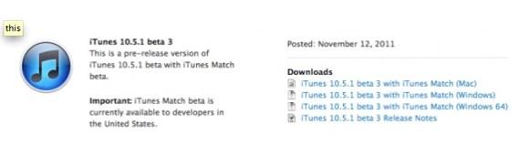 Schermata 11 2455879 alle 14.20.08 580x171 Apple rilascia agli sviluppatori, iTunes 10.5.1 beta 3 con iTunes Match