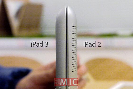 88bc4c53d5b3fa7f3c10 LL Video: Il blog asiatico Mic Gadget monta un telaio delliPad 3.