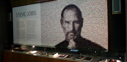 mostra1 Dona i tuoi prodotti Apple al Museo della Scienza e della tecnologia di Milano