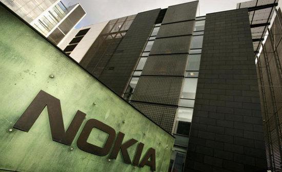 Nokia sede Nokia taglierà 10.000 posti di lavoro entro la fine del 2013