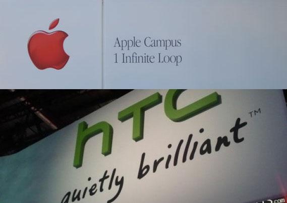 apple vs htc iPad e nuovo iPhone a rischio in USA a causa di brevetti che coinvolgono HTC