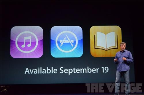 ios6 3 Tra poche ore sarà disponibile iOS 6: Vediamo come e.. se installarlo sul nostro iPhone!