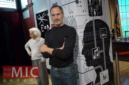 statua steve jobs Il video di M.I.C. Gadget della statua di Steve Jobs a Hong Kong