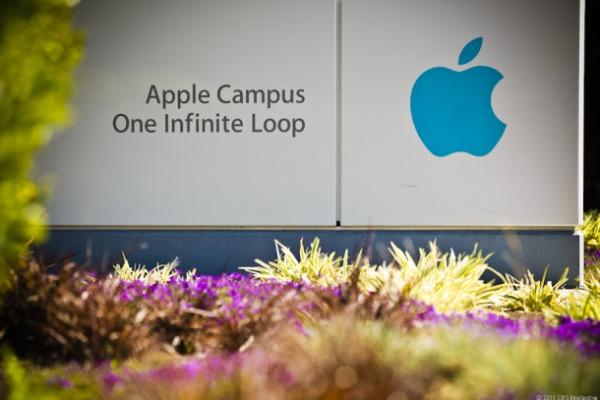 apple cupertino campus t Un gruppo di dipendenti Apple sarebbe stato assegnato al progetto Blue Sky