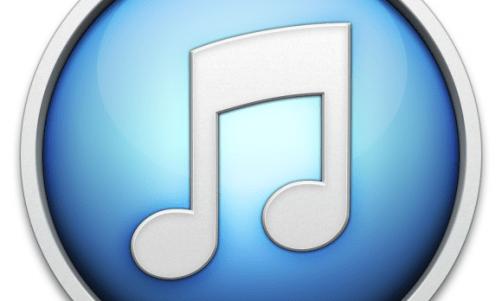 itunes E disponibile un nuovo aggiornamento di iTunes, 11.2