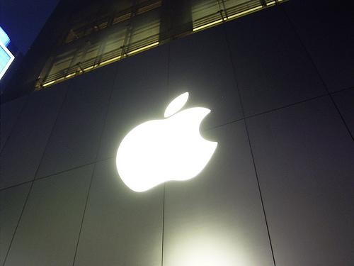 logo-apple-store-illuminato