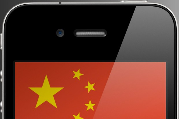 iphone china feature 620x413 Apple inizierà a memorizzare i dati personali dei propri utenti in un server situato in Cina