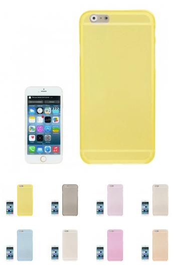 iphone6cover2 Pronte e già in commercio le cover del nuovo iPhone 6, marchiato Apple