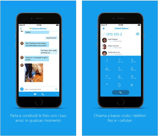 Skype5.9