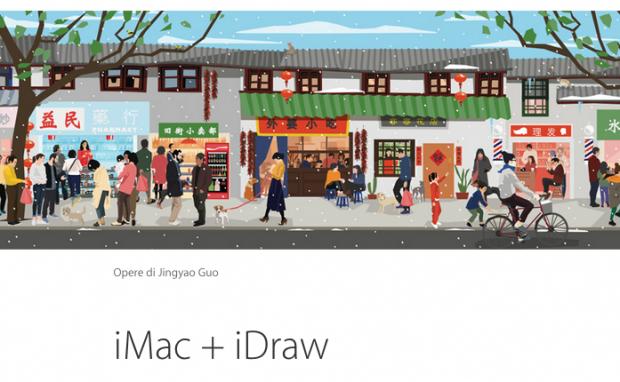 StartsomethingApple3 620x382 Apple inaugura una nuova pagina: Start Something New. Quando si inizia con prodotti sorprendenti, è possibile creare cose incredibili!