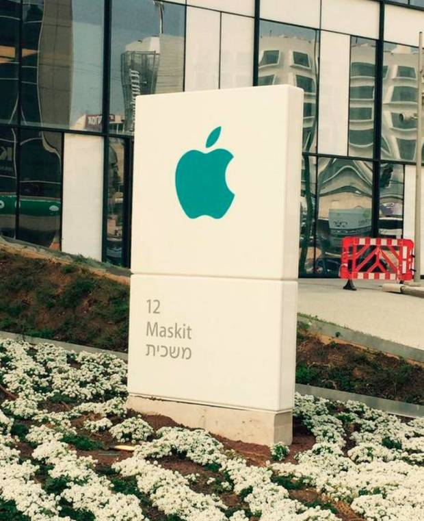 apple herzliya offices 620x761 Tim Cook in Israele per assistere allapertura dei nuovi uffici Apple