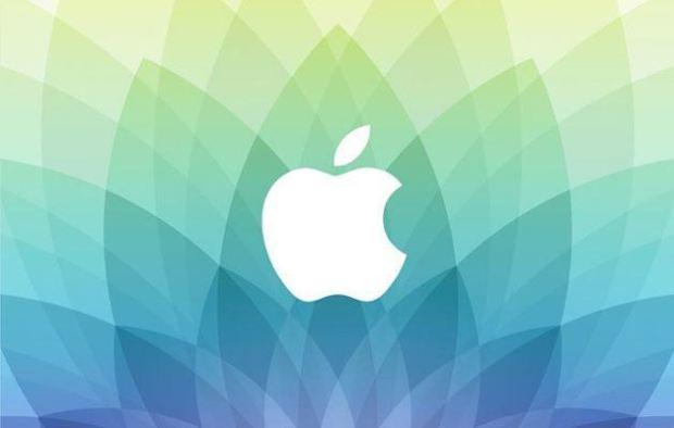 apple spring forward 620x394 Apple Watch potrebbe arivare il 9 Marzo con il Keynote