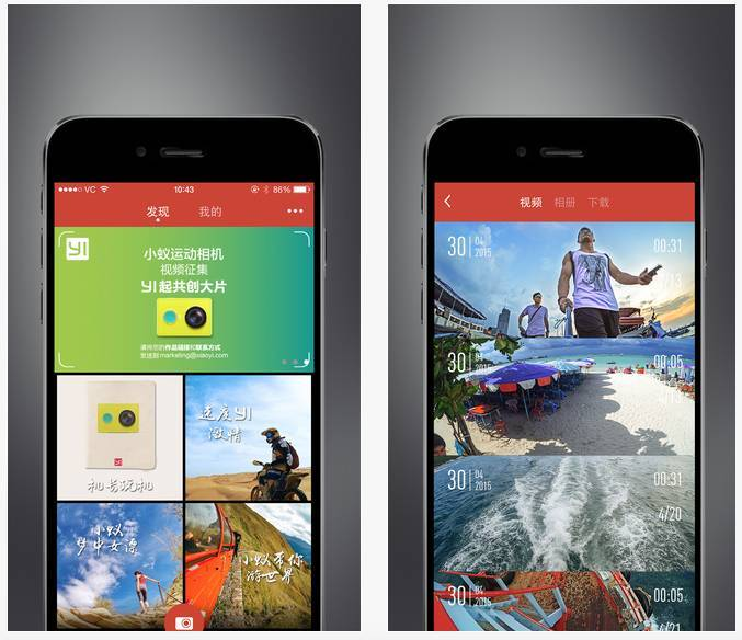 xiaomi app Xiaomi Yi Camera, la recesione dellaction cam