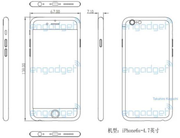 iphone 6s schematic engadget japan 001 620x475 LiPhone 6S potrebbe essere 0.2 mm più spesso dellattuale iPhone 6