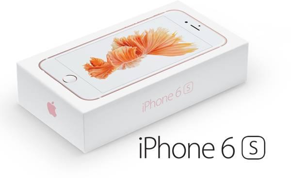 iphone 6s main 3 Intel potrebbe essere in trattativa con Apple per i chip dei prossimi iPhone
