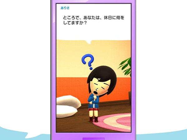 Miitomo Nintendo DeNA