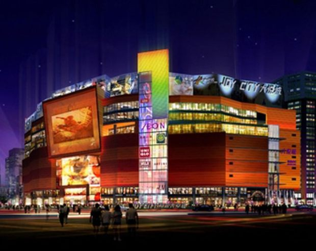 chaoyang joy city 620x492 Nuovo Apple Store in apertura a Beijing il 28 Novembre