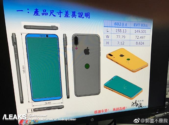 iPhone 8 - scematics-Touch-ID-on-back-SlashLeaks-001