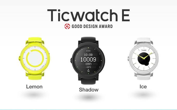 www.italiamac.it ticwatch se 3 Ticwacth E prodotto e prezzo competitvo.