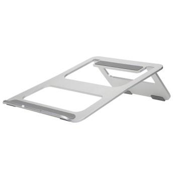 %name Stand per MacBook in lega di alluminio in offerta su Cafago