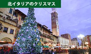 christmas-f00001