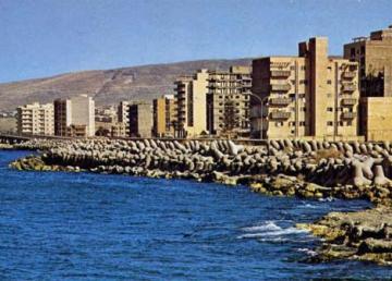 Derna nel 1980. Fonte: wiki. Pubblico dominio