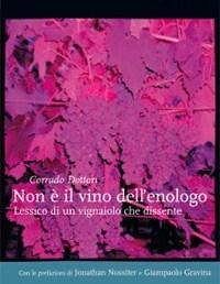 Immagine dal http://www.deriveapprodi.org/2013/04/non-e-il-vino-dellenologo/